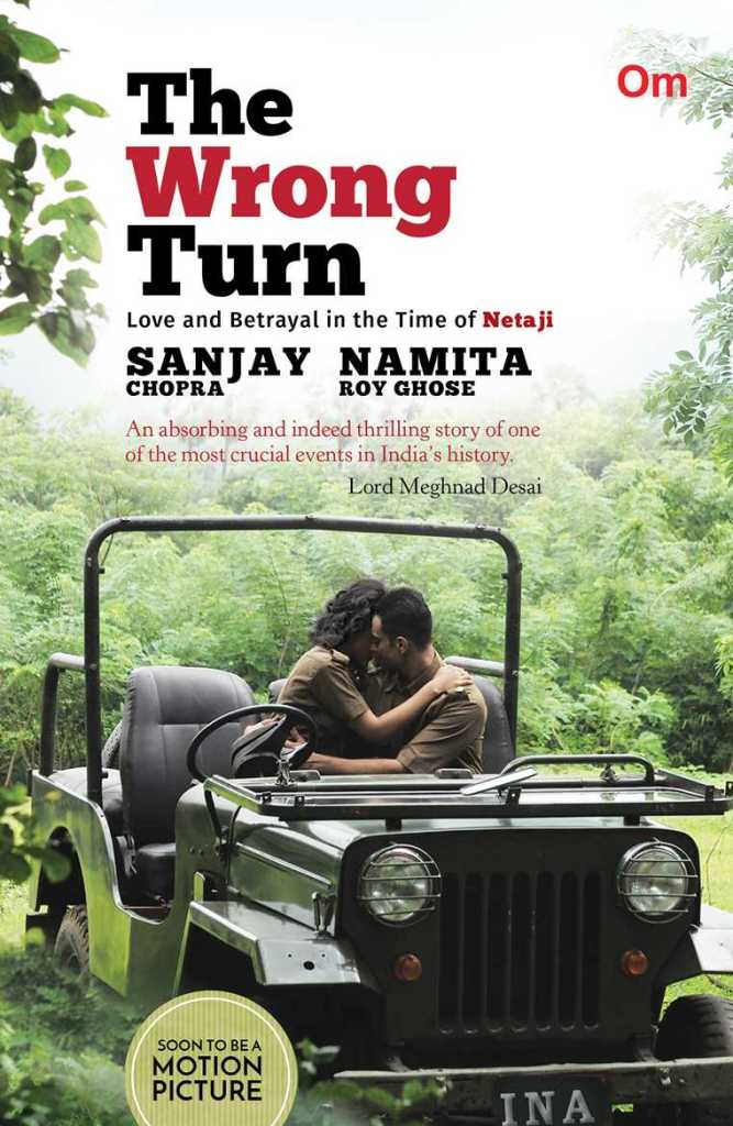 The Wrong Turn_Book Cover