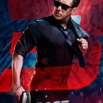 Race 3 first look of Salman Khan