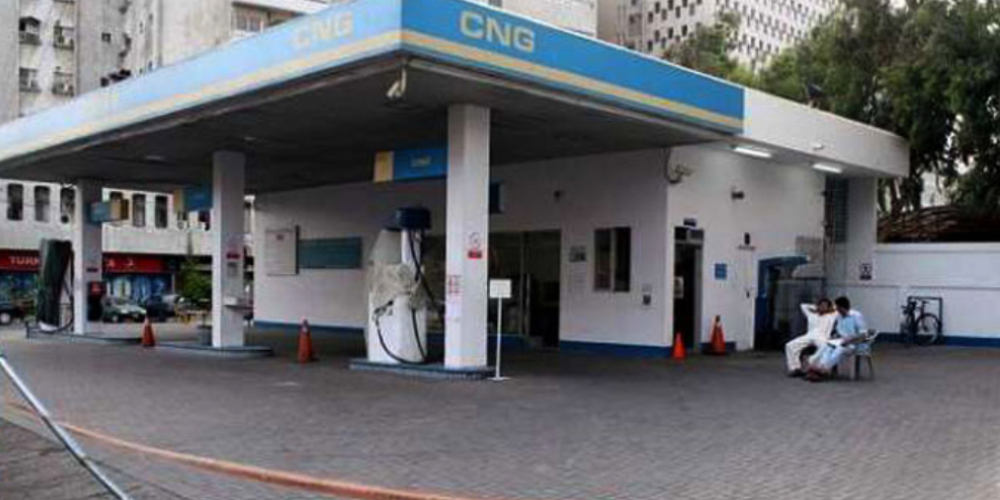 Photo of CNG prices slash in Punjab and Islamabad