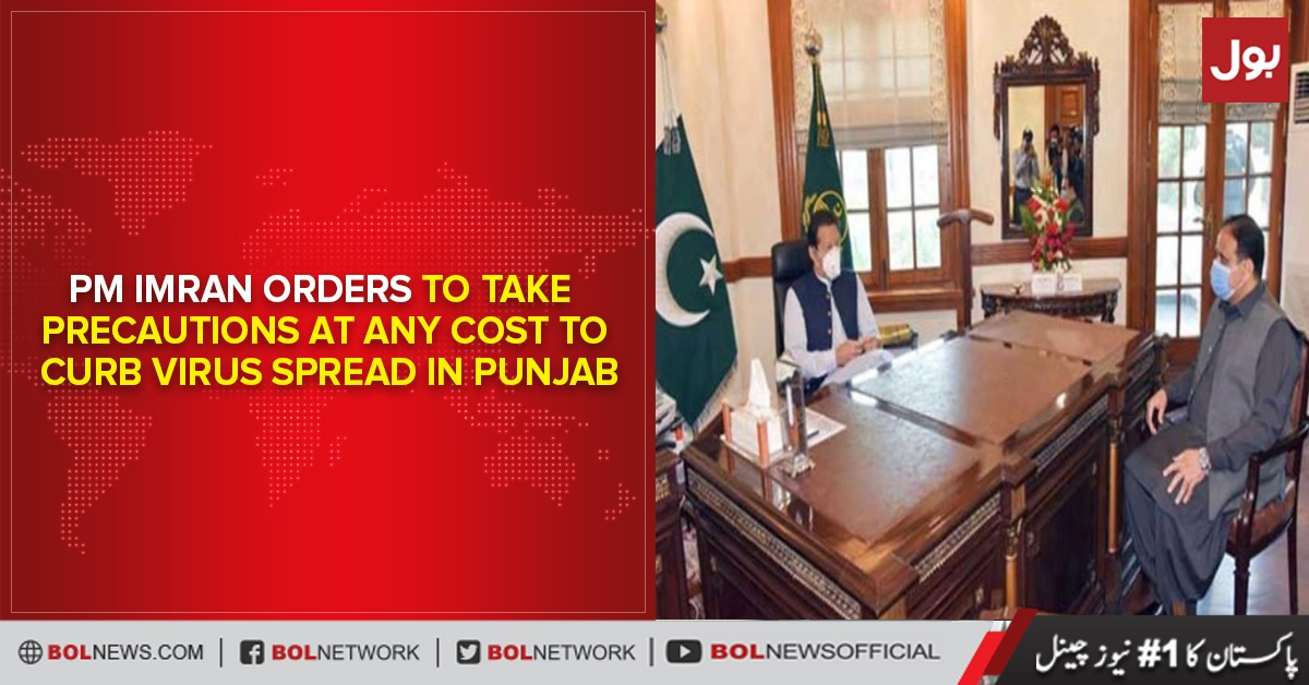 Photo of PM Imran orders to take precautions at any cost to curb virus spread in Punjab