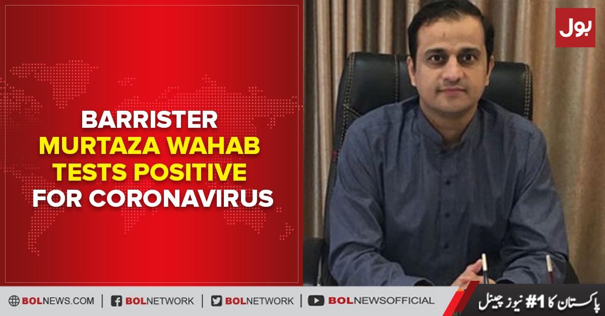Photo of Barrister Murtaza Wahab tests positive for coronavirus