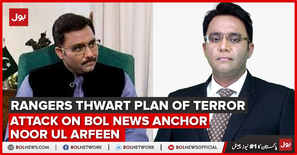 Photo of Rangers thwart plan of terror assault on Bol News Anchor Noor Ul Arfeen