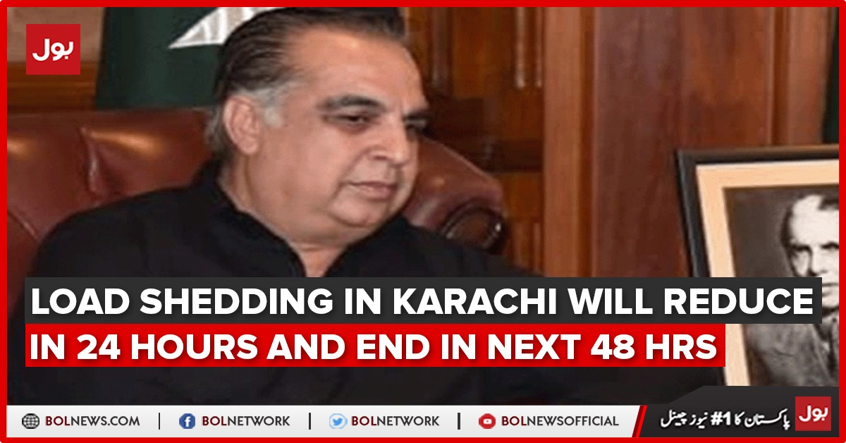 Photo of Load shedding in Karachi will cut back in 24 hours and finish in subsequent 48 hrs