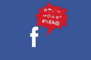 facebookofensa