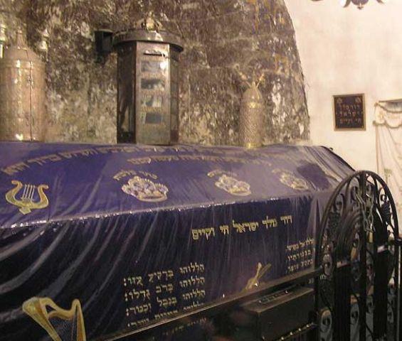 King-Davids-Tomb