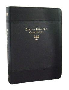 b_blia-judaica-completa-editora-vida