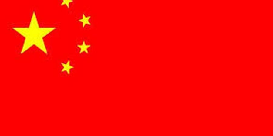 Fuerte subida al cierre en la Bolsa de Shanghái