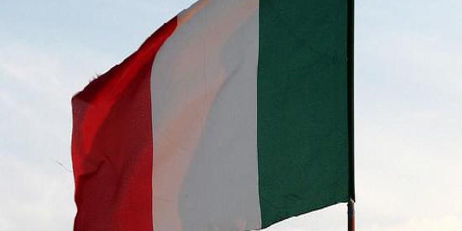 Final en rojo en la Bolsa de Milán