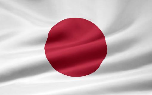 Fuerte descenso de la Bolsa de Tokio al cierre
