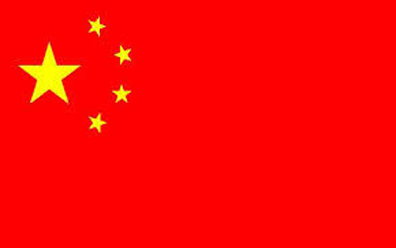 Cierre al alza de la Bolsa de Shanghu00e1i