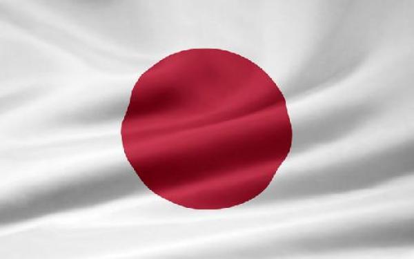 La Bolsa de Tokio termina el lunes en rojo (-0,97%)