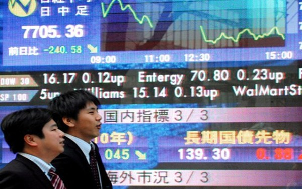 La Bolsa de Tokio cae un 1,89% al cierre