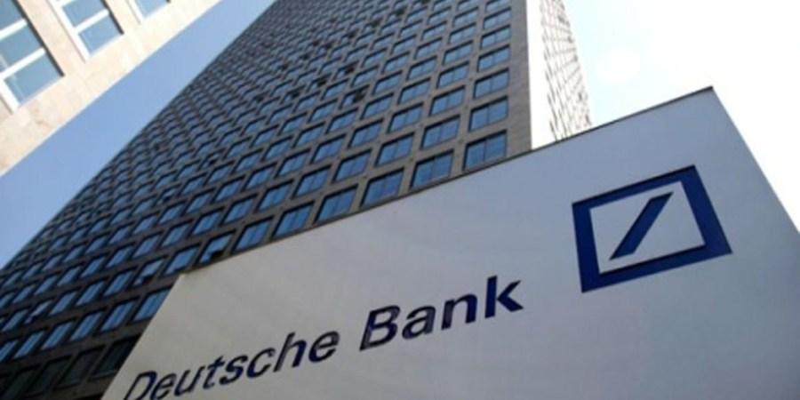 Deutsche Bank prepara nuevas inversiones en España