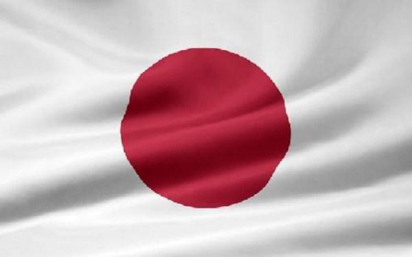 Bolsa de Tokio: retroceso del 0,58% al término del viernes