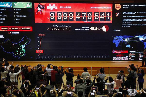 Final en rojo en la Bolsa de Shanghái (-0,19%)
