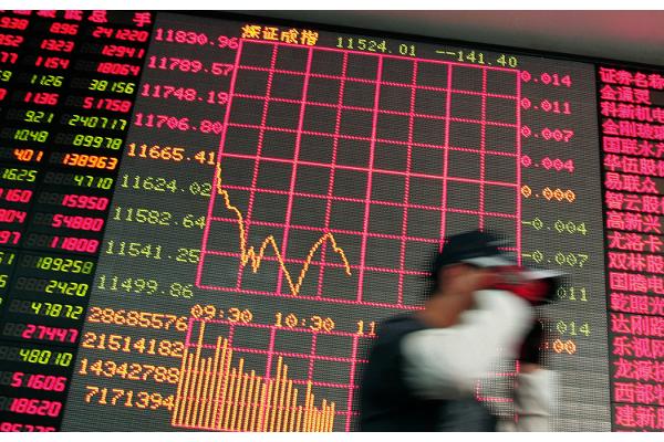 La Bolsa de Shanghái termina el lunes casi en plano (+0,02%)