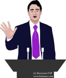 Ошибки ораторов в жестах. Какие жесты являются ошибками.