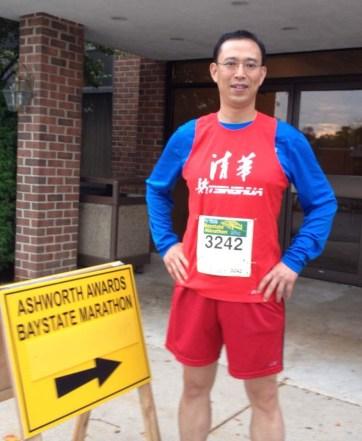 2014年10月,人生的第一个半程马拉松赛