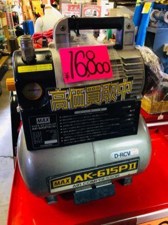 エアコンプレッサー高価買取いたします。