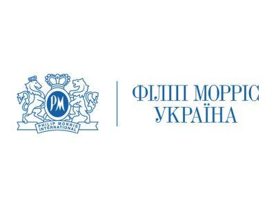 Кейтеринг в Одессе для Филип Морис Украина