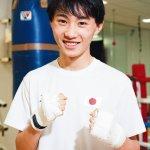 松本圭佑(ボクシング)の彼女や高校は?家族についても調べてみた