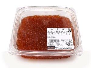 seasoned_salmon_caviar01
