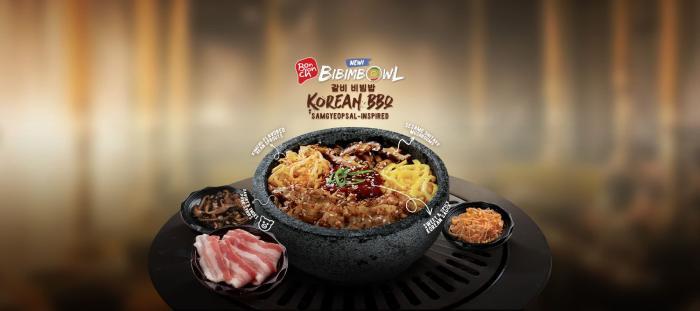 Korean BBQ Bibimbowl Banner