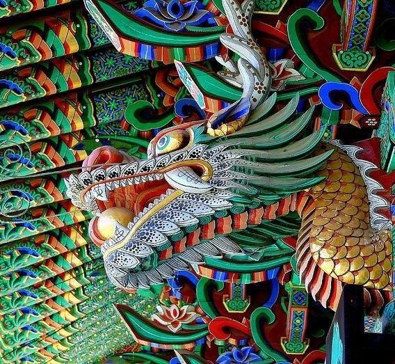 cropped-dragon.jpg