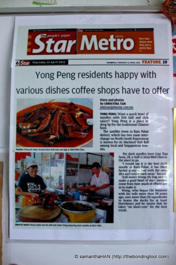 It seemed from the many newspaper clippings I saw on the walls (2) that Mr. Wong's noodle dishes are making the residents happy indeed.