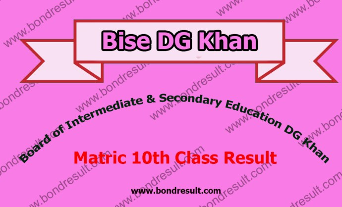 BISE DG Khan Board Result 2016 2017