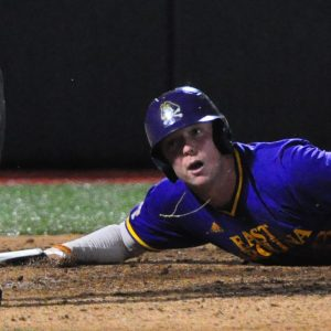 <span style='color:#111111;text-decoration:none!important;font-size:16px;text-transform:uppercase;'>Baseball: NCAA Greenville Regional</span><br>USC sends ECU to elimination game