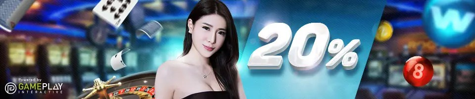 dang ky w88 ca do bong da online nhan 4 trieu W88   nhà cái cá độ bóng đá online uy tín tặng 4,000,000VND cho thành viên mới