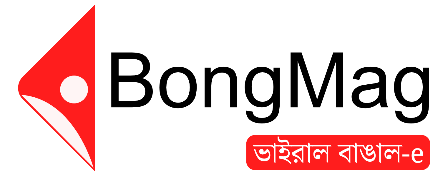 Bangla Magazine