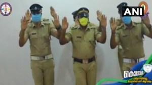 Kerala Police Dancing