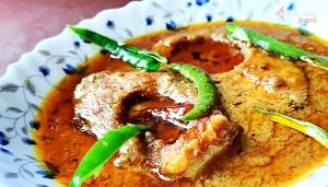 Katla Fish Recipe