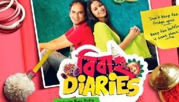 Champ review (Bengali) IMDB : 7 3/10 - BONGRADIO