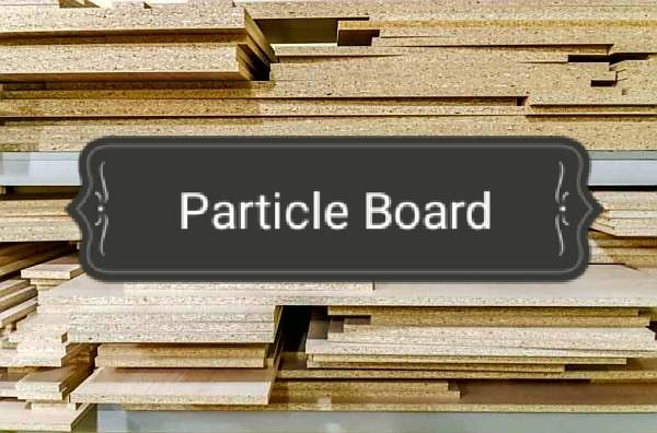 مزايا وعيوب ألواح خشب الجسيمات (الحبيبي) Particle Board