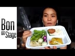 รีวิวไม่ไว้หน้า: อาหารครัวบ้านม่า