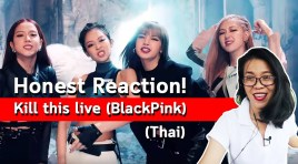 React Blackpink : kill this love