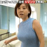 高橋真麻 ニット 画像