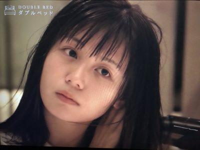 井口綾子 すっぴん