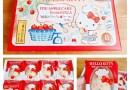 日本土產大集合~讓台灣人買到失心瘋的伴手禮(東京, 大阪, 京都, 滋賀, 名古屋, 長野, 山梨, 青森, 岐阜, 廣島, 愛媛, 金澤, 福岡, 熊本)