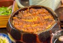 (名古屋-熱田神宮) 令人回味無窮的ひつまぶし鰻魚飯~蓬萊軒