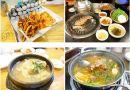 (韓國-首爾) 令人回味無窮的韓國美食大集合~明洞、東大門、新村、仁寺洞