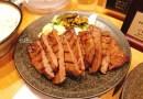(東京-東京車站) 來自仙台的厚切美味牛舌〜味の牛たん 喜助(東京駅八重洲北口店)