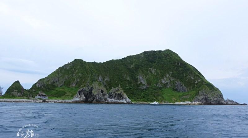 (基隆-中正區) 台灣東北角火山岩秘境再發現~基隆嶼登島開催中