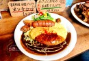(北海道-富良野) 品嚐富良野自然美味的濃郁咖哩~唯我獨尊咖哩飯(附日文菜單說明)