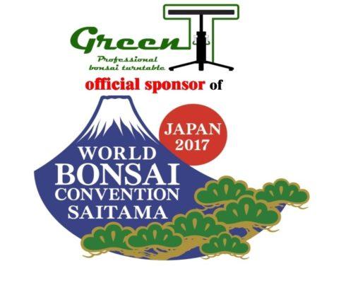 WBC-Green-T-Official-sponsor-1