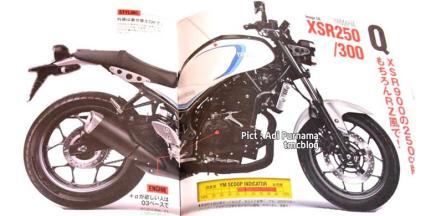 Young Machine Beberkan Renderan Motor Retro-Modern 250 Cc