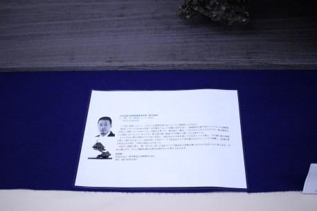 koiya_064